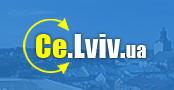 м Львов - состав интернет найдете на сайте ce.lviv.ua